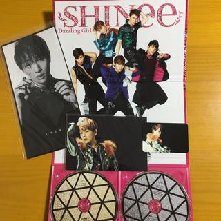 シャイニー(SHINee)のSHINee Dazzling Girl CD DVD オニュ トレカ 写真付き(K-POP/アジア)