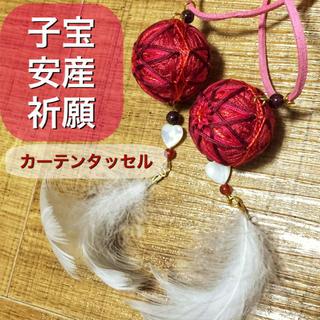 2019-4天然石☆子宝祈願☆天使の羽付ざくろの手まりチャーム2個セット(チャーム)