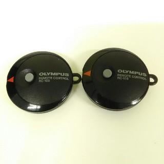 オリンパス(OLYMPUS)のオリンパス カメラ リモコン RC-100 2個(コンパクトデジタルカメラ)