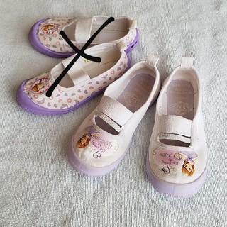 ディズニー(Disney)のソフィア 16センチ 17センチ 上靴2足セット(スクールシューズ/上履き)