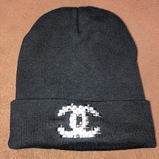 シャネル(CHANEL)のDLSM シャネル ニット帽(ニット帽/ビーニー)