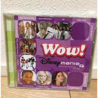ディズニー(Disney)のWOW!ディズニーマニア4 CD(ポップス/ロック(洋楽))