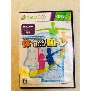 Xbox360 -  xbox360 体で答える新しい脳トレ  キネクト Kinect
