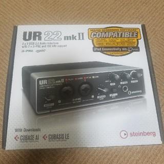 UR 22 mkⅡ CUBASE(オーディオインターフェイス)