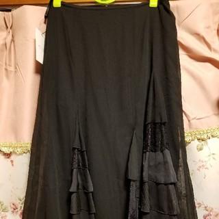 アツロウタヤマ(ATSURO TAYAMA)のATSURO TAYAMA ロングスカート 黒(ロングスカート)