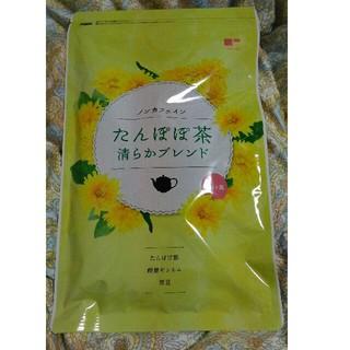 ティーライフ(Tea Life)のたんぽぽ茶 清らかブレンド ティーライフ(茶)