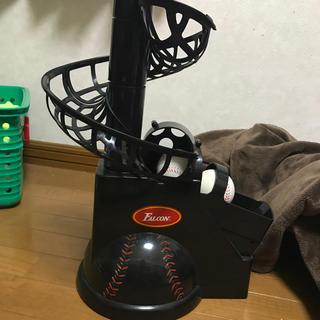 トスマシーン(練習機器)