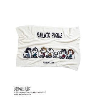 ジェラートピケ(gelato pique)の新品 ジェラートピケ ✖︎ スヌーピー  コラボ ブランケット(その他)