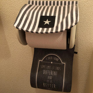 トイレットペーパー カバー(トイレ収納)