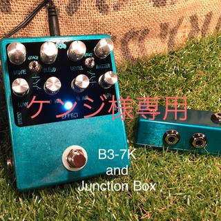 【ケンジ様専用】Microtubes B3-7K and JunctionBox(ベースエフェクター)