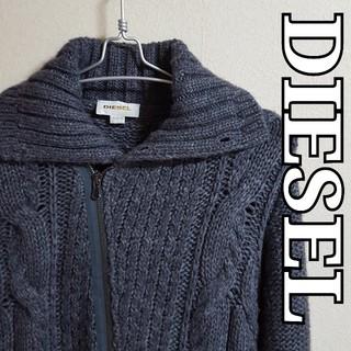 ディーゼル(DIESEL)のUSED品 DIESEL ロングニット XSサイズ(ニット/セーター)