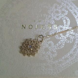 ノジェス(NOJESS)のK10ノジェス ネックレスチャーム(ネックレス)