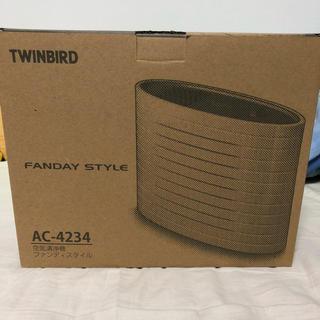ツインバード(TWINBIRD)の【新品】空気清浄機(空気清浄器)