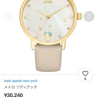 ケイトスペードニューヨーク(kate spade new york)のケイトスペード 腕時計 新品未使用(腕時計)