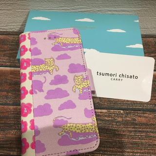 ツモリチサト(TSUMORI CHISATO)のやんやん様専用‼︎新品!tsumori chisato iPhoneケース(iPhoneケース)