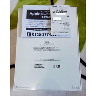 アップル(Apple)の新品 iPad Pro Wi-Fiモデル 256GB 11インチ シルバー (タブレット)
