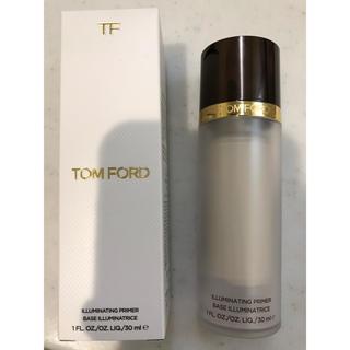 トムフォード(TOM FORD)のトムフォード イルミネイティングプライマー(化粧下地)