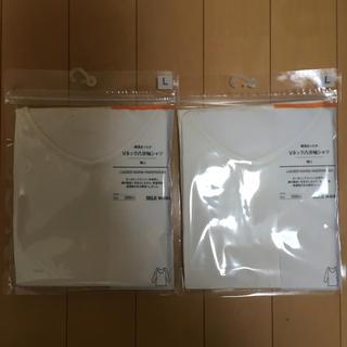 ムジルシリョウヒン(MUJI (無印良品))の新品未開封の無印良品 レディース 綿混あったかVネック八分袖シャツ 2枚 L(アンダーシャツ/防寒インナー)