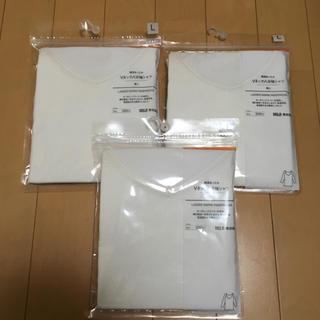 ムジルシリョウヒン(MUJI (無印良品))の新品未開封 無印良品 レディース 綿混あったかVネック八分袖シャツ 3枚 L(アンダーシャツ/防寒インナー)