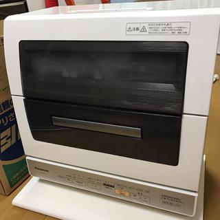 パナソニック(Panasonic)のPanasonic 食洗機 NP-TR3(食器洗い機/乾燥機)