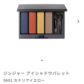 シロ(shiro)の限定値下げ shiro アイシャドウ 新発売(アイシャドウ)