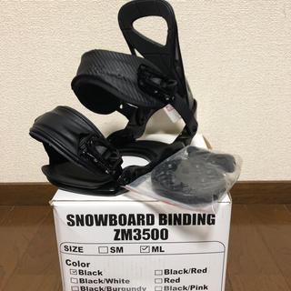 【新品】スノー ボード ビンディング 黒 MLサイズ zm3500 (バインディング)