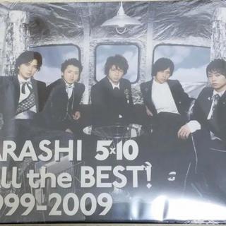 初回盤 ARASHI 5×10 All the BEST! 1999-2009(ポップス/ロック(邦楽))
