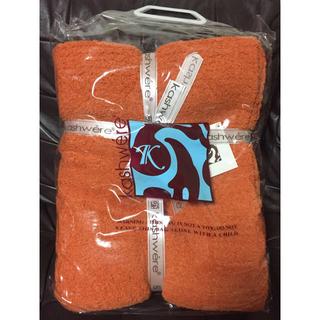 カシウエア(kashwere)のカシウェア ブランケット 2点 新品・未使用品 (毛布)
