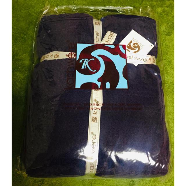 kashwere(カシウエア)のカシウェア ブランケット 新品・未使用品 インテリア/住まい/日用品の寝具(毛布)の商品写真
