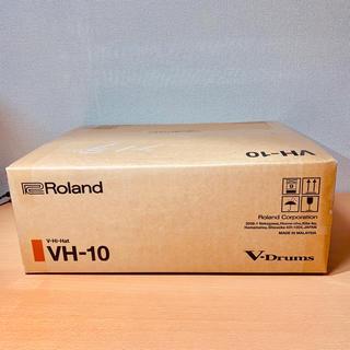 ローランド(Roland)のRoland VH-10 未開封(電子ドラム)