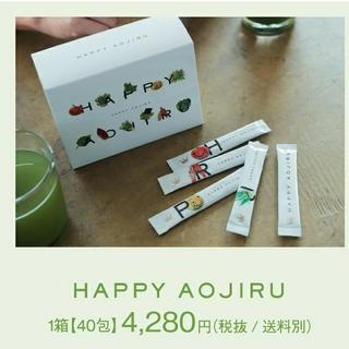 マザー(mother)の【未開封】HAPPY AOJIRU 2箱セット(青汁/ケール加工食品)