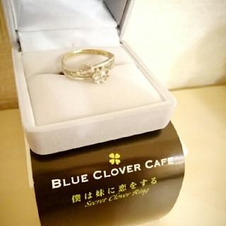 18金WG『僕は妹に恋をする』クローバーリング(リング(指輪))