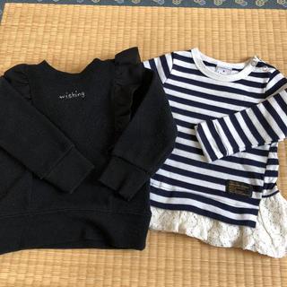 シマムラ(しまむら)の女の子用トレーナー2枚セット 90(Tシャツ/カットソー)