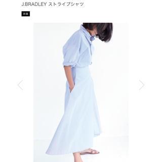 マディソンブルー(MADISONBLUE)のMADISON BLUE JBRADLEY ストライプシャツ (シャツ/ブラウス(長袖/七分))