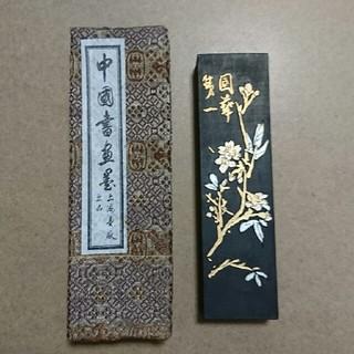 中国 書道の墨(書道用品)