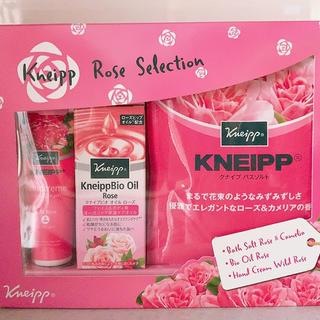 クナイプ(Kneipp)のKneipp ローズコレクション(その他)