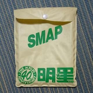 スマップ(SMAP)の明星懸賞? SMAP 解散 初期メンバーレジャーマット未使用!Vest  (アイドルグッズ)