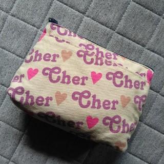 シェル(Cher)のメイクポーチ ♥cher♥(ポーチ)
