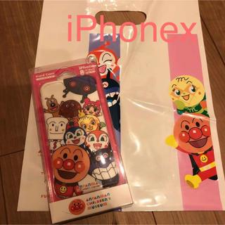 アンパンマン(アンパンマン)の新品 アンパンマンミュージアム  iPhone iPhonex アンパンマン (iPhoneケース)