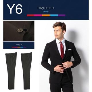 オリヒカ(ORIHICA)の新品Y6ウエスト78オリヒカ TRABEST2パンツスーツSF2C1872(セットアップ)