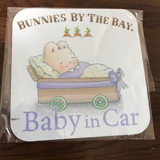 バニーズバイザベイ(Bunnies by the Bay)のバニーズバイザベイ  ベイビーインカー(車外アクセサリ)
