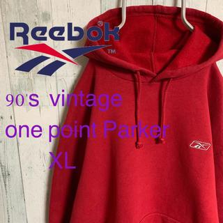 リーボック(Reebok)の90's  Reebok リーボック ワンポイント 刺繍 パーカー XL 美品(パーカー)