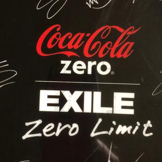 エグザイル(EXILE)のEXILE クリアファイル 非売品(ノベルティグッズ)