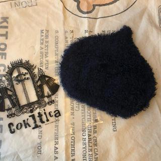 コキチカ(cokitica)のcokitica コキチカ コビトキャップ 紺(帽子)