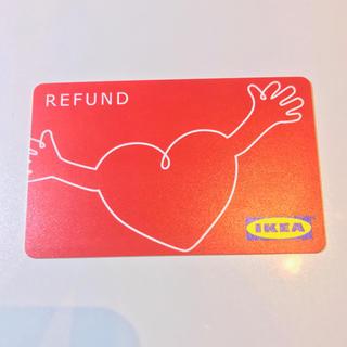 イケア(IKEA)のIKEA リターンカード(ショッピング)