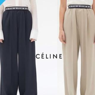 セリーヌ(celine)のceline セリーヌ ロゴ パンツ 新品未使用 即完売 超レア フィービー(その他)
