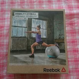 リーボック(Reebok)のリーボック スタビリティ ジムボール 55cm RAB40015BL バランス(エクササイズ用品)