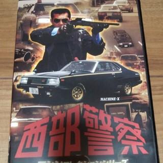 西部警察マシンコレクションシリーズ(DVDレコーダー)
