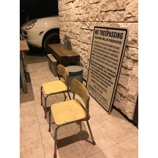 アンティーク パイプイス 椅子 チェア(スツール)