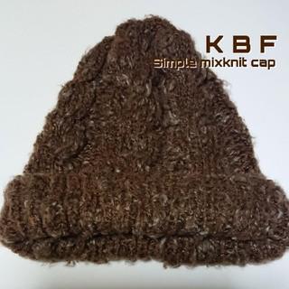 ケービーエフ(KBF)のケービーエフ KBF アラン編みミックスニットキャップ(ニット帽/ビーニー)